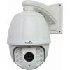 """Prolook Pr-v1318ıp-sp 1/3""""1.3mp 960p,4.7mm-84.6mm Lens,120mt, 7"""" Ip Speeddome Kamera Güvenlik Kamerası"""