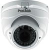 Prolook Pr-v1336ıp-dm 1.3mp 960p,2.8-12mm Ayarlanabilir Lens,36led 30m,extpoe,ıp Dome Kamera Güvenlik Kamerası