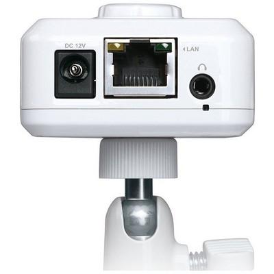 Tp-link TL-SC3230 H.264 Megapixel Gözlem Kamerası