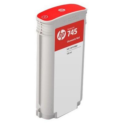 HP F9k06a (745) Kromatık Kırmızı 300 Ml Geniş Format Mürekkep u Kartuş