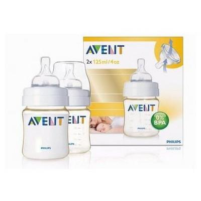 Philips Avent Scf660/27 Ekstra Dayanıklı Doğal Besleme Biberonu 125mlx2 Yenidoğan Akışlı Emzik Bebek Besleme