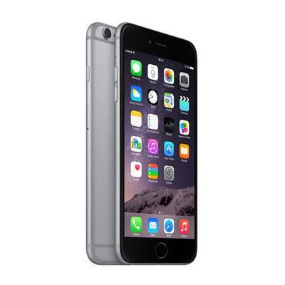 Apple iPhone 6s Plus 32gb Uzay Gri - Apple Türkiye Garantili