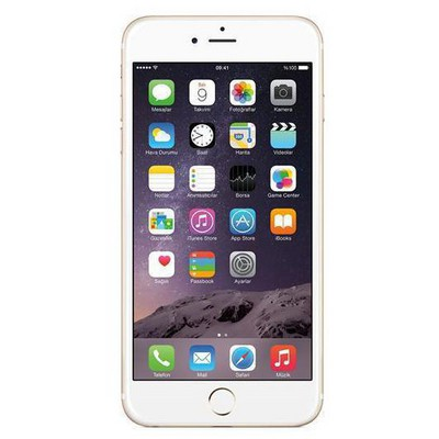 Apple iPhone 6s Plus 32GB Gold (Apple Türkiye Garantili)