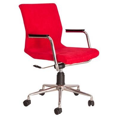 Yıldız Çelik Ekonet Şef Koltuğu Kırmızı Model Ek-220 Ofis Koltuğu