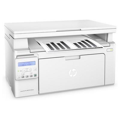 HP LaserJet Pro M130NW Çok Fonksiyonlu Mono Yazıcı