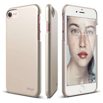 elago-8809461766614-apple-iphone-7-kilif-ekran-koruyucu-gold