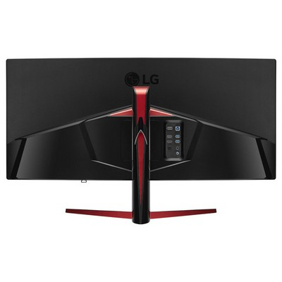 "LG 34UC79 34"" 5ms UltraWide Full HD Curved Monitör"
