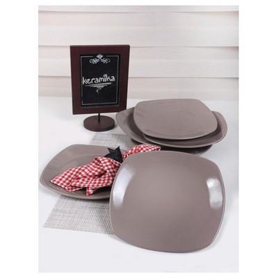 Keramika 6 Adet Servıs Kosem 27 Cm Acık Taupe Tabak
