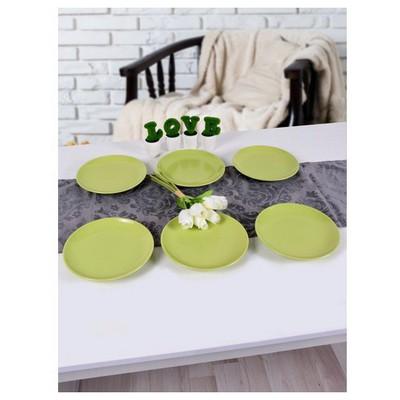 Keramika 6 Adet 21 Cm Yeşil 302 Alfa Pasta Tabağı Tabak