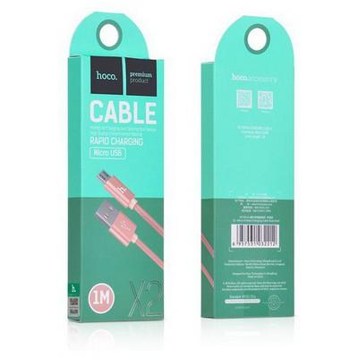 Hoco 6957531032182 Micro Usb Örme Kablo 100 Cm Gold Dönüştürücü Kablo