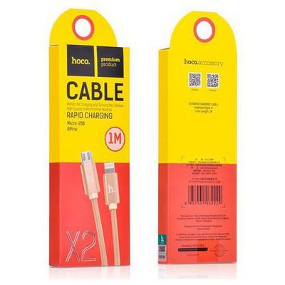 HOCO 6957531032236 Apple Lightning- Micro Usb Örme Kablo 100 Cm Gold Adaptör Kablosu