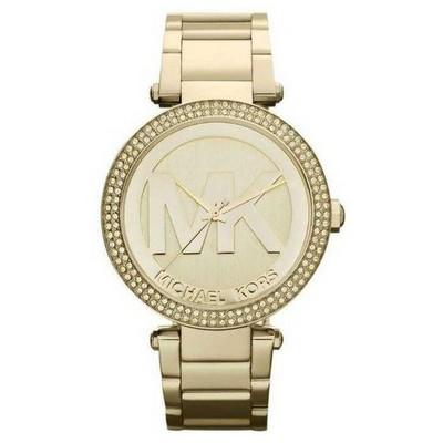 Michael Kors MK5784 Kadın Kol Saati