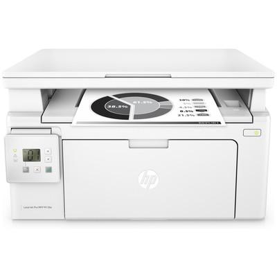 HP LaserJet Pro M130a Lazer Yazıcı (G3Q57A)