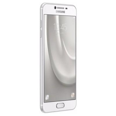 Samsung Galaxy C5 Gümüş - İthalatçı Garantili