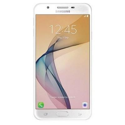Samsung Galaxy J7 Prime 32GB Dual Sim Beyaz Altın (İthalatçı Garantili)