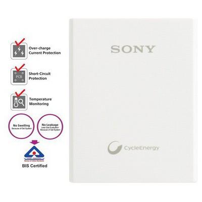 sony-cp-e3-beyaz-tasinabilir-usb-sarj-cihazi-3-7-v-3000-mah-cp-e3-beyaz