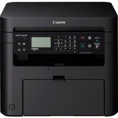 Canon i-Sensys MF231 Mono Lazer Yazıcı