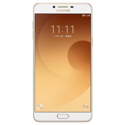 Samsung Galaxy C9 Pro 64gb Altın (İthalatçı Garantili)