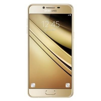 Samsung Galaxy C7 64GB Dual Altın (İthalatçı Garantili)