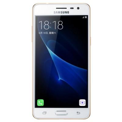 Samsung Galaxy J3 Pro Dual Altın (İthalatçı Garantili)