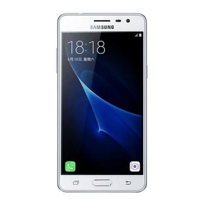 Samsung Galaxy J3 Pro Dual Beyaz (İthalatçı Garantili)