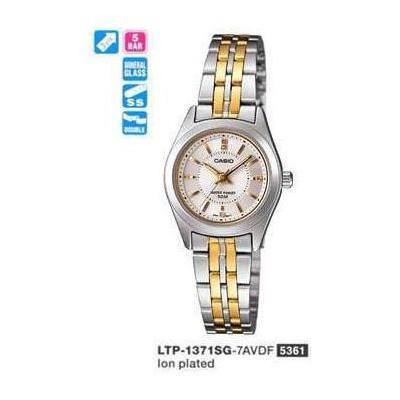 Casio LTP-1371SG-7AVDF Kadın Kol Saati