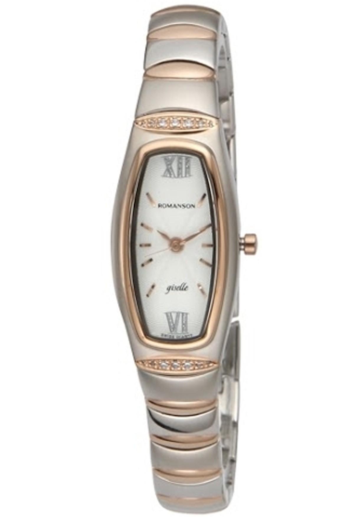Romanson RM2140QL1JAS6R Kadın Kol Saati
