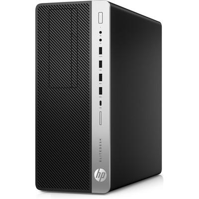 HP  EliteDesk 800 G3 Masaüstü Bilgisayar (1HK14EA)