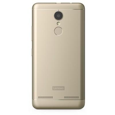Lenovo K6 Power 16GB Cep Telefonu - Altın