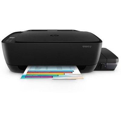 HP  DeskJet GT 5820 Mürekkepli Çok İşlevli Yazıcı (X3B09A)