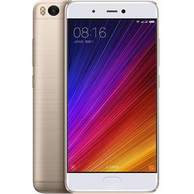 Xiaomi  Mi 5s 64GB Dual - Altın (İthalatçı Garantili)