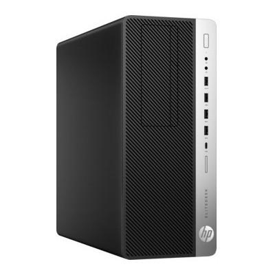 HP EliteDesk 800 G3 Masaüstü Bilgisayar (1HK15EA)