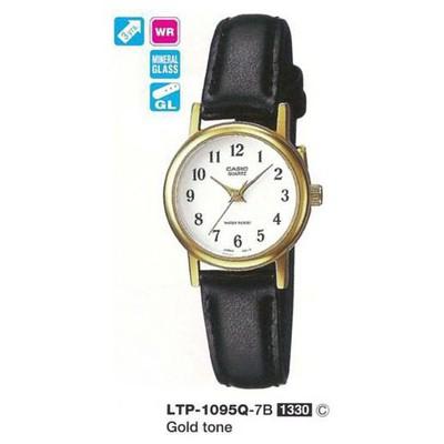 Casio Ltp-1095q-7b Kadın Kol Saati