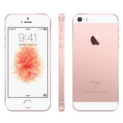 Apple iPhone SE 32GB Rose Gold ( Türkiye Garantili)
