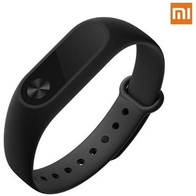 Xiaomi  Mi Band 2 Akıllı Bileklik - Siyah