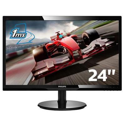 """Philips 246V5LDSB 24"""" 1ms Full HD Monitör (246V5LDSB-00)"""