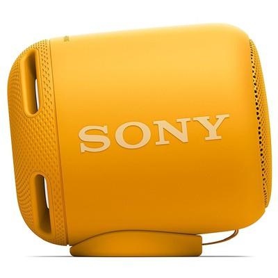 Sony Srsxb10y.ce7 Taşınabilir Kablosuz  Sarı Bluetooth Hoparlör