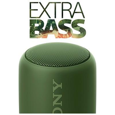 Sony Srsxb10g.ce7 Taşınabilir Kablosuz  Yeşil Bluetooth Hoparlör
