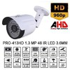 Balandi Pro-413hd 1.3mp 3.6mm 48 Led Ahd Bullet Güvenlik Kamerası