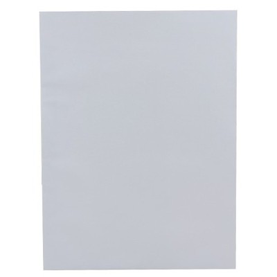 Asil Torba Zarf 170 x 250 mm Beyaz 25'li Paket 110 g (AS-11122) Zarflar