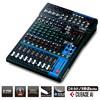 Yamaha Pro MG12XU MİXER Mixer & Controller