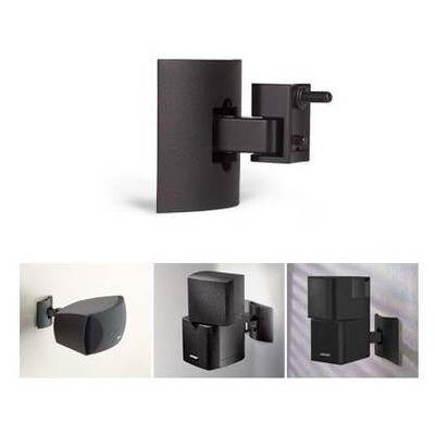 Bose UB 20 Universal Duvar Standı Ses Sistemi Aksesuarı