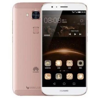 Huawei G8 32GB Cep Telefonu - Altın