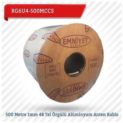EMNIYET RG6U4-500MCCS 500 Metre 1mm 48 Tel Örgülü Alüminyum Anten 0 Güvenlik Aksesuarları