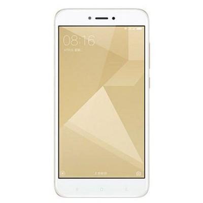 Xiaomi Redmi 4X 32GB Cep Telefonu - Altın