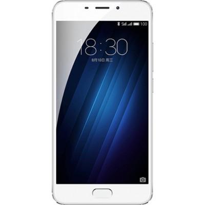 Meizu M3e Cep Telefonu - Gri (İthalatçı Garantili)