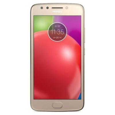 Motorola Moto E4 Dual Cep Telefonu - Altın