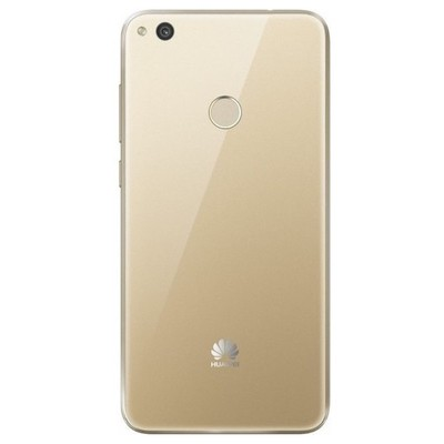 Huawei P9 Lite 2017 Cep Telefonu - Altın