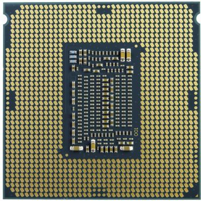 Intel Core i5-8600K Altı Çekirdekli İşlemci