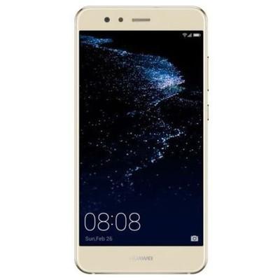Huawei P10 Lite 2017 Cep Telefonu - Altın
